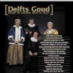 Gilde Magazine 1 - maart 2019